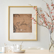 Modern Plastic Strip For Chinese Traditional Painting Picture Frames