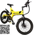 Hot selling alumium alloy 20 inch electric mountain folding bicycles with lithium battery