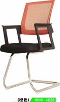 Italian office furniture ergonomic mesh chair office mesh chair TXW-4026
