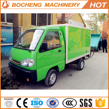 2016 Customers Favourite Electric Delivery Truck And Van