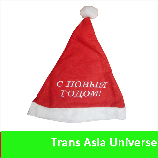 2015 High Quality Cheap christmas red/blue/yellow hat
