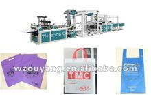 OUNUO Brand Shopping bag/Non woven bag making machine