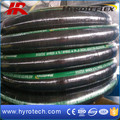 rubber water delivery hose/water hose