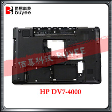 Wholesale Laptop Bottom Case for HP DV7-4000 D Cover Housing Replacement