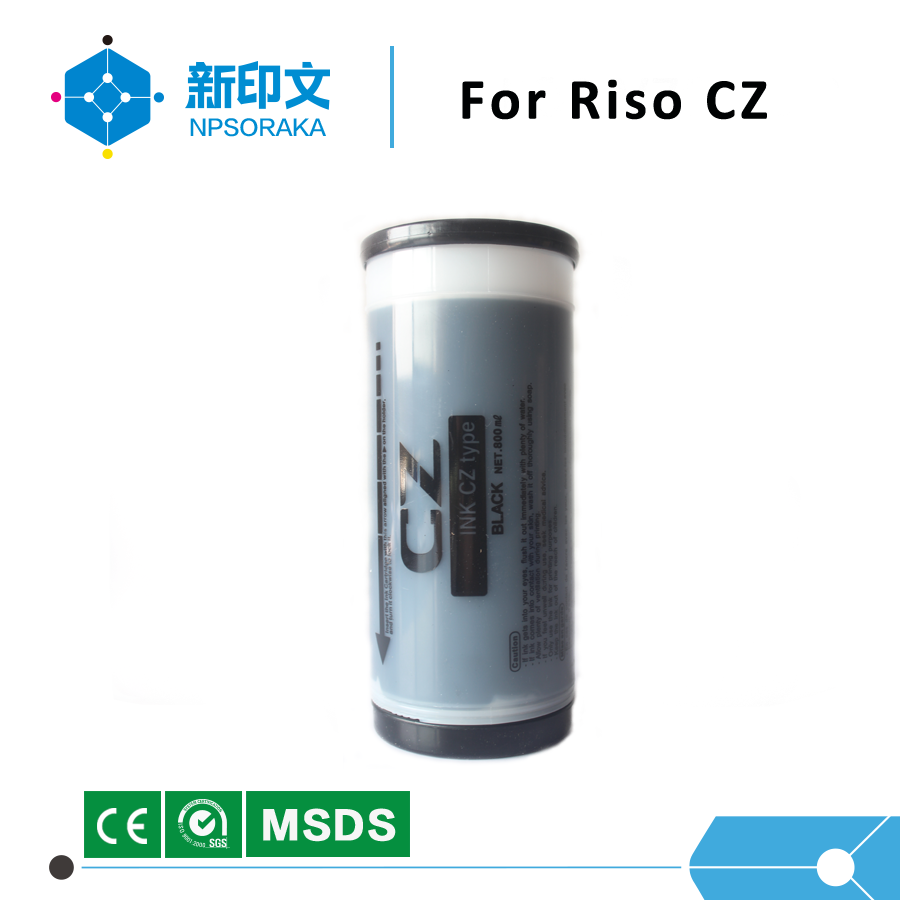 High quality CZ ink digital printing ink for Risos ink cz180 copy printer