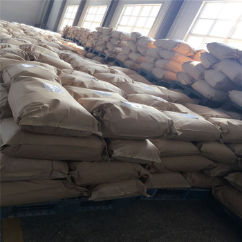 Food grade BP Granular Sodium Benzoate, Preservatives Sodium Benzoate