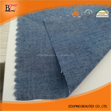 Factory promote soft cotton jeans fabric denim