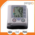 China manufacturer wholesale wrist tech blood pressure monitor