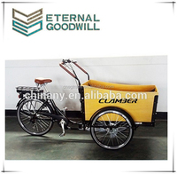 Hot sale UB9032E 36V lithium battery electric cargo bike/cargo tricycle/reverse trike with wooden box for adult