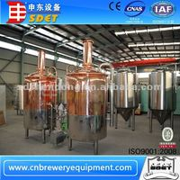 300L Beer Machine 300L Small Beer