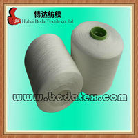 100% virgin polyester raw white spun ring yarn with plastic cone