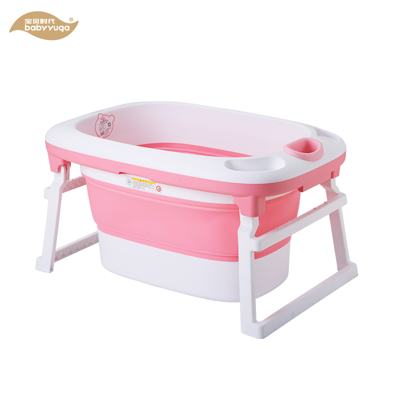 2 In 1 Durable Foldable Baby Bath Tub - Buy 2 In 1 Durable Foldable ...