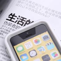 china supplier illuminated cell phone case