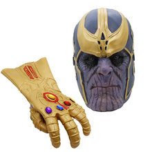 Thanos Mask - Realistic Latex Halloween Movie Head Mask - Marvel Avengers Infinity War - Party Costume CreepyParty