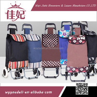 WUYIJIAFEI folding portable folding hot sale hot sale 24 inch trolley luggage