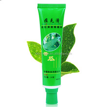 ROLANJONA OEM bulk wholesale best pimples removal anti face acne scar remover removing treatment cream for men and women