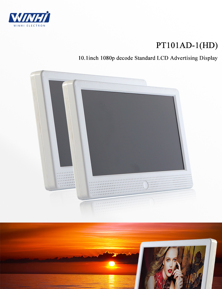 10 inch multimedia Auto play low cost indoor advertising led usb flash drive lcd display
