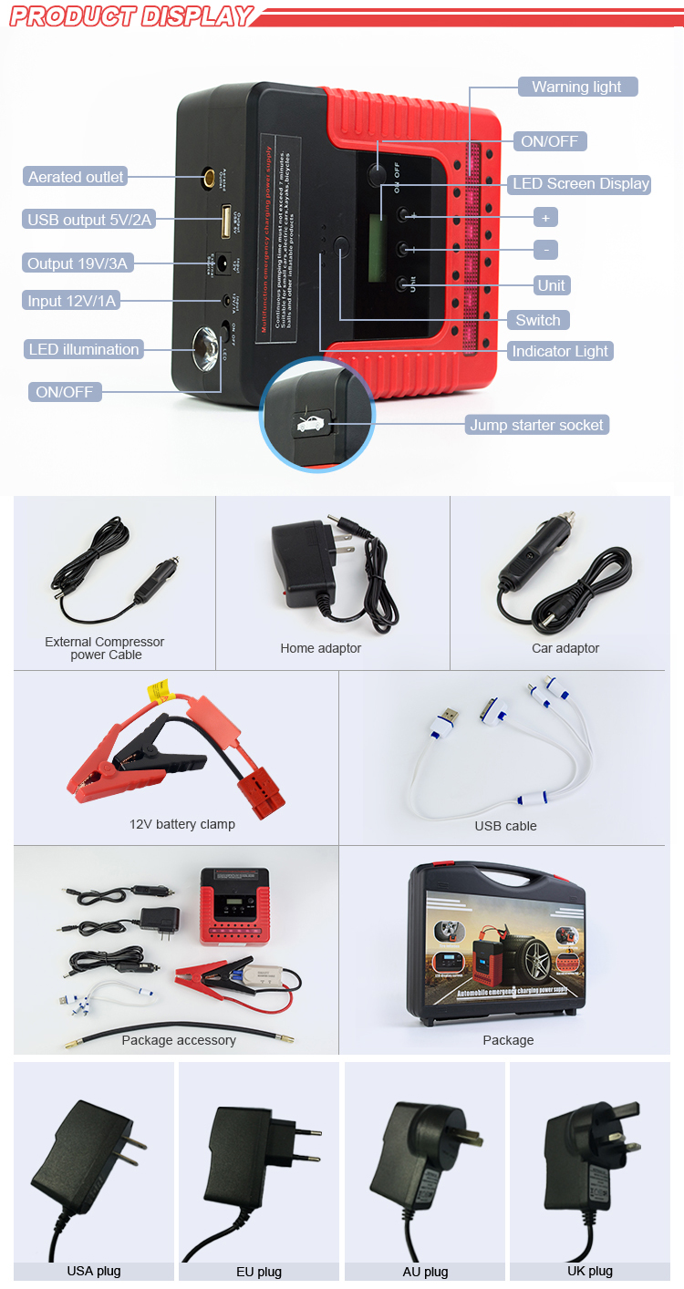 Autolion super star version 2 in 1 best 12v mini portable car battery booster jump starter pack air compressor