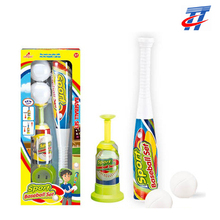 kids plastic baseball play set