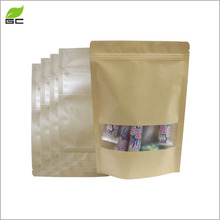 Professional Service Factory Wholesale Custom Printing Kraft Paper Ziplock Bag Zipper Bag Stand Up Pouch
