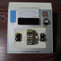 E6013 Welding Electrodes Measuring Instrument