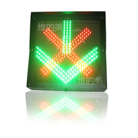 New 400mm Red Cross Green Arrow Toll Stop Go LED Traffic Sign Light on Sale