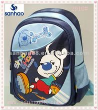 2910#Dblue manufacturer for child bags