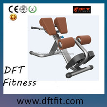 DFT-825 Roman Chair used weight bench for sale/Commercial fitness equipment one-stop purchasing platform