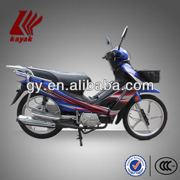 Cub 125cc Motorcycle(Joyful Boy,Low price and reliable quality),KN125-6