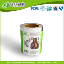 plastic packaging film for 1oz cholocate bar matte varnish on surface
