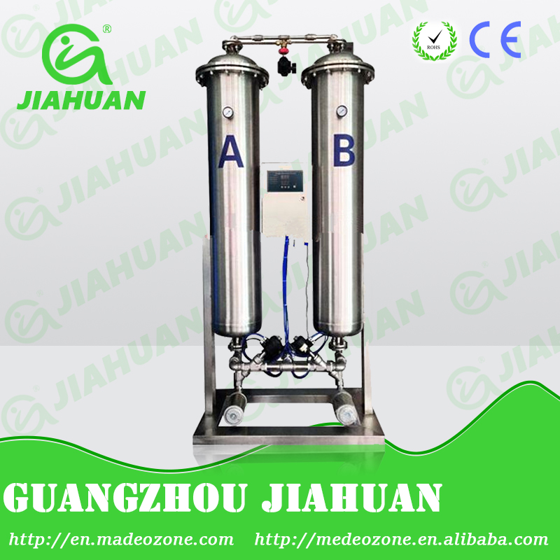 hot selling CE approved fish farming oxygen generator with low cost