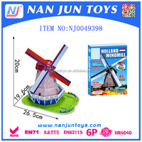 windmill model 3d puzzle DIY toys for kids