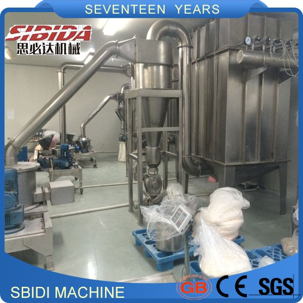 super fine corn powder pulverizer mill grinder for sale