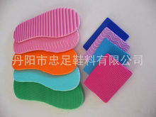 rubber foam eva sole sheet