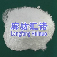 Golden supplier provide lowder price top quality calcium carbonate, Odourless and tasteless CAS:471-34-1