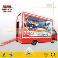 cheap price mobile truck for 5d/ 7d /9d theater trailer for sale