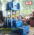 Updated customized natural rubber baling equipment