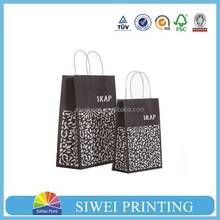 fashionable design paper pouch
