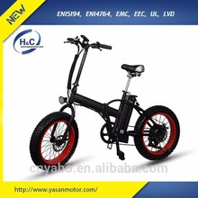 Factory price 350w motor folding electric bicycle electric mountain bike foldable
