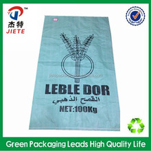 Promotional various durable using blue pp bag