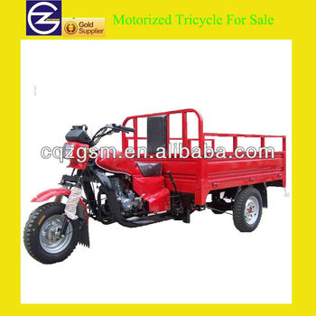 2014 New Model 150CC Motorized Tricycle For Sale