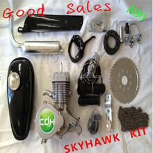 60cc motorized bicycle motor kit/bicycle motor kit/60cc motorized bicycle motor kit