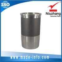 Trade Assurance Cylinder Sleeve For G10 OE NO.: 12111-75120