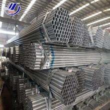 hollow section carbon fiber rectangular tube galvanized steel round pipe sizes