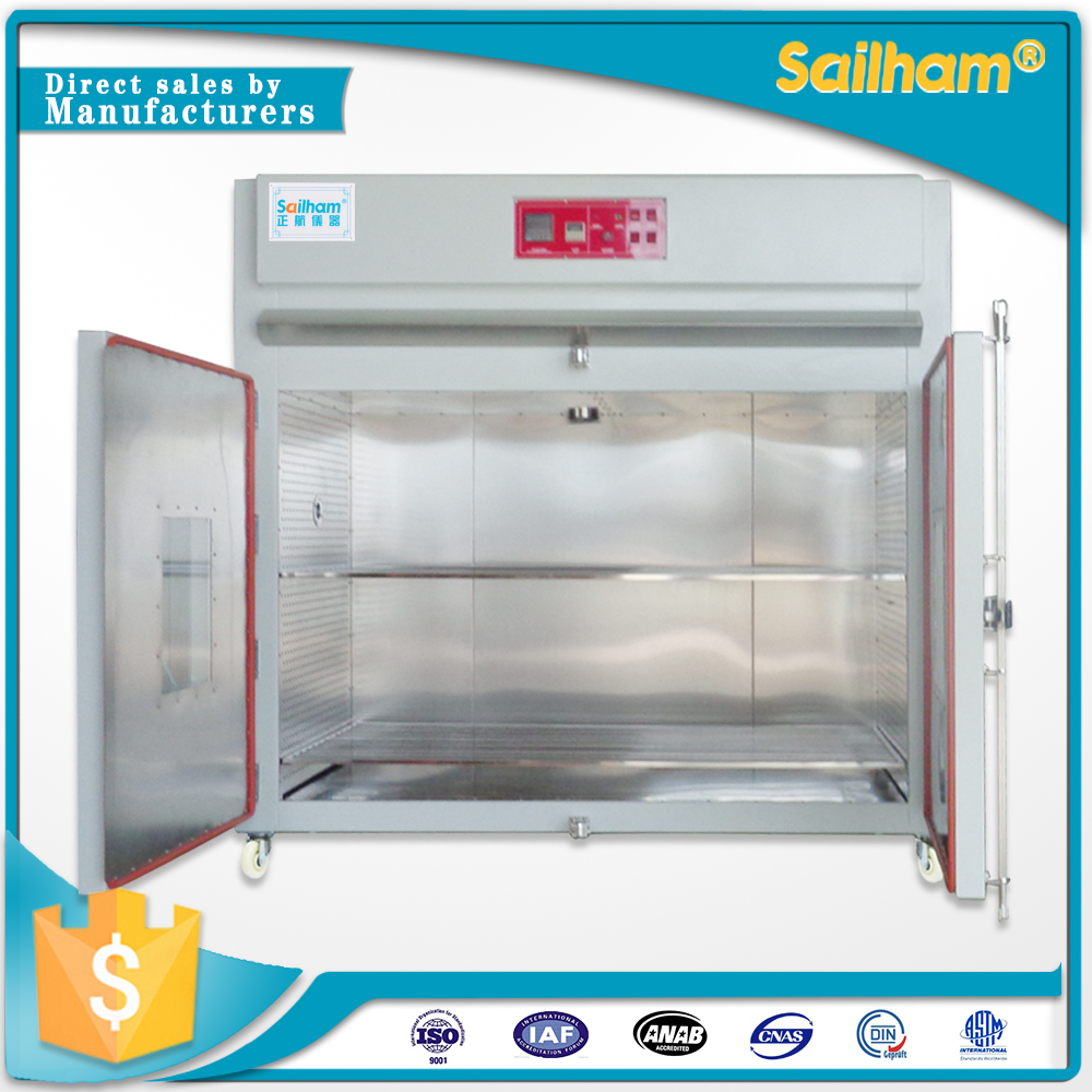Lab high temperature laboratory hot air circulating drying oven