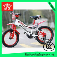 "SAFE AND INEXPENSIVE BIKES FOR KIDS 12"" 16"" 18"" 20"""