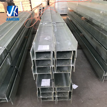 Fabricated galvanized h shape hot rolled beam