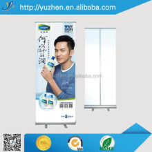 2015 new Cost effective Roll Up Banner stand for advertising display