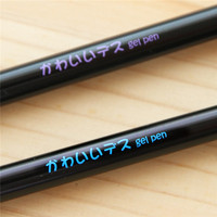 Japan fancy stationery products school supplier jumpy cat tail cute gel pens roller gel pen