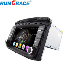 7 Inch HD Touch Screen 2 din bluetooth android car multimedia complete car audio system automobile trimble maps gps